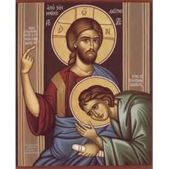 Jesus&John